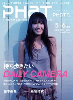 f:id:miyakawa244:20060503065121j:image:w200