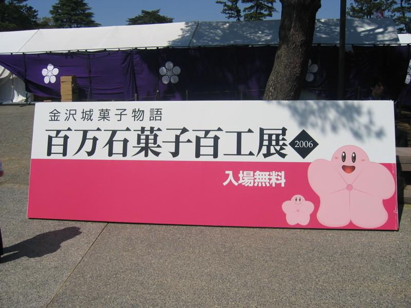 f:id:miyakawa244:20060504133423j:image:w200