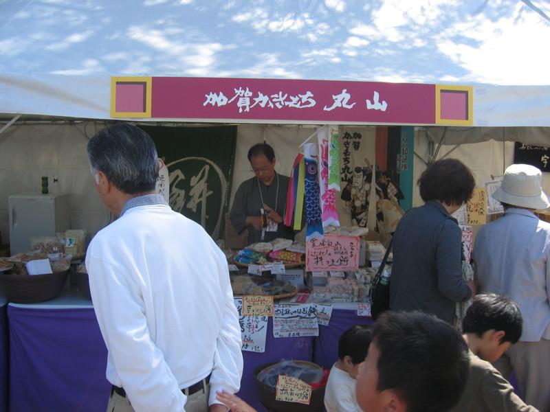 f:id:miyakawa244:20060504133615j:image:w200