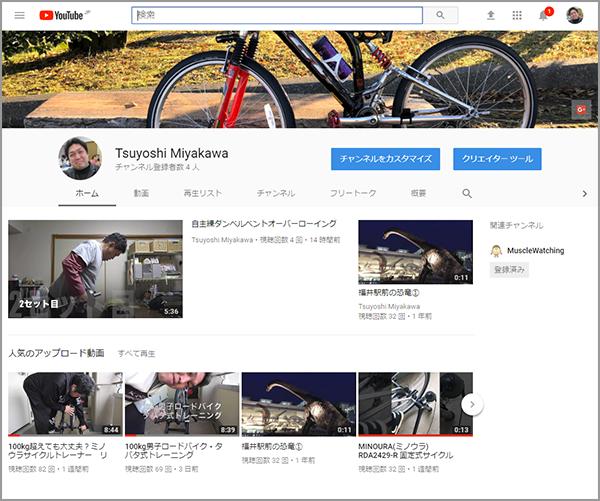 f:id:miyakawa244:20171109124608p:plain