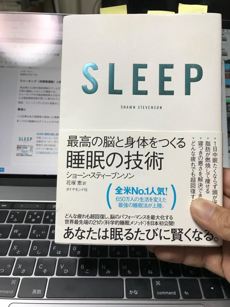f:id:miyakawa244:20171111173641j:plain