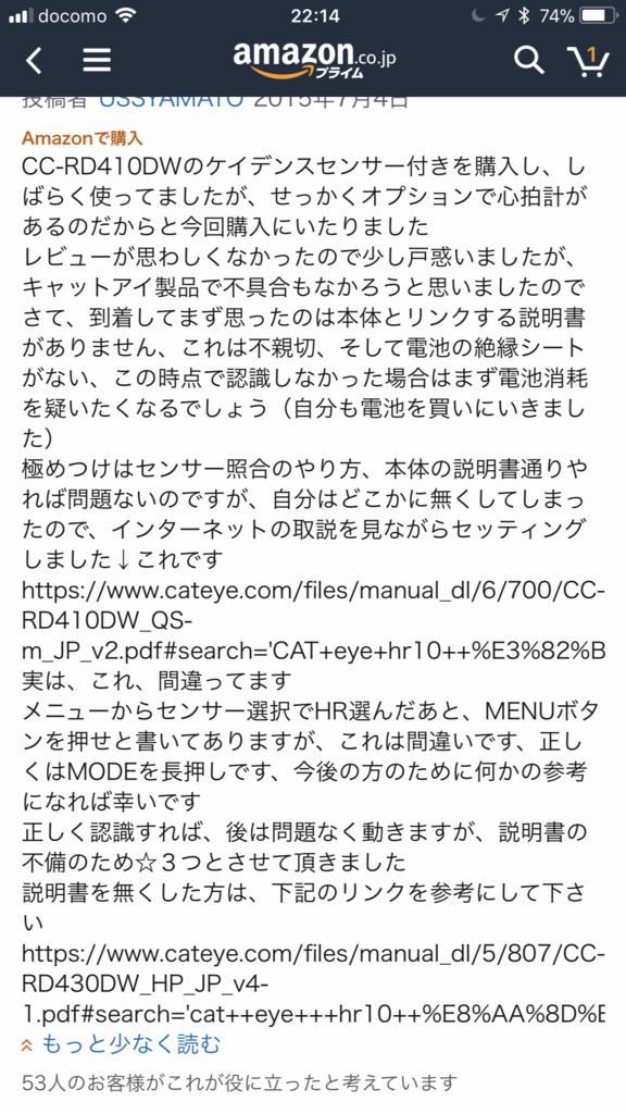 f:id:miyakawa244:20171116230255p:plain