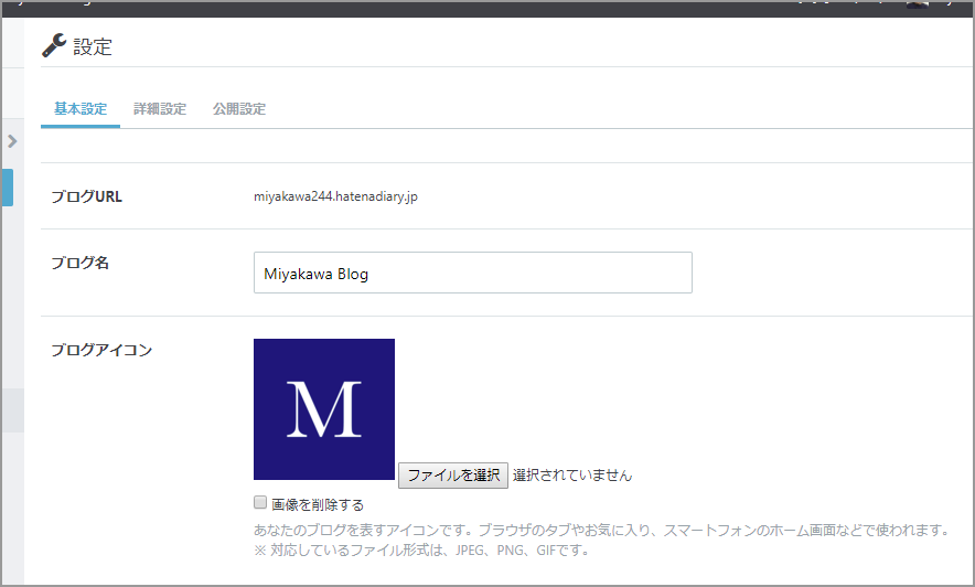 f:id:miyakawa244:20171201185049p:plain