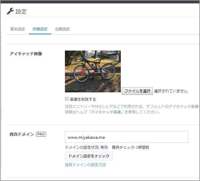 f:id:miyakawa244:20171201185514p:plain