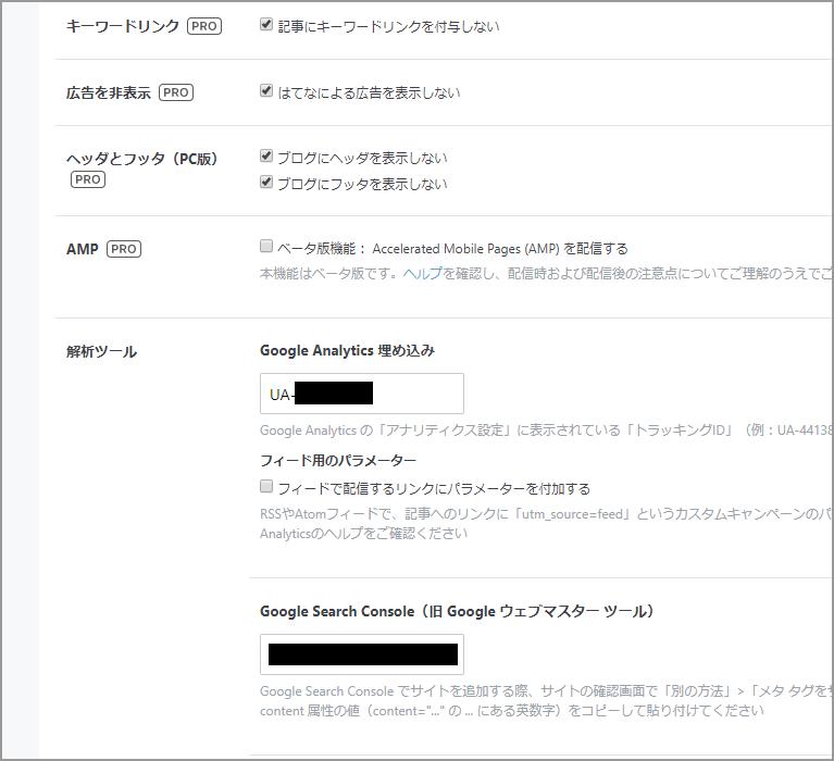 f:id:miyakawa244:20171201185711p:plain