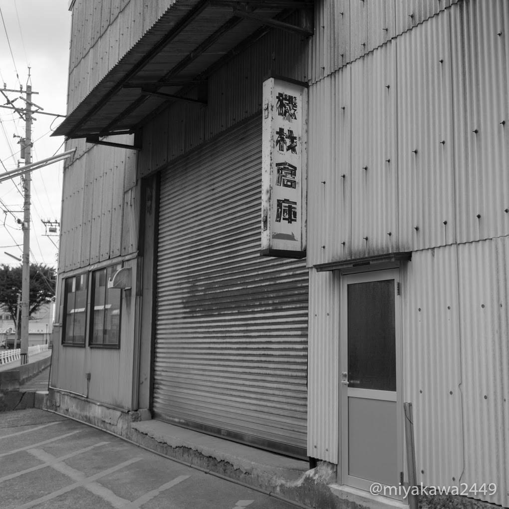 f:id:miyakawa244:20171214195015j:plain