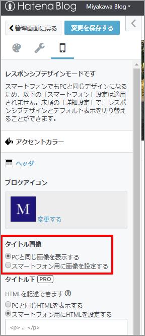 f:id:miyakawa244:20171215173728p:plain