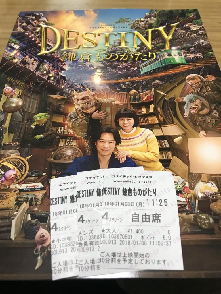 f:id:miyakawa244:20180108143246j:plain