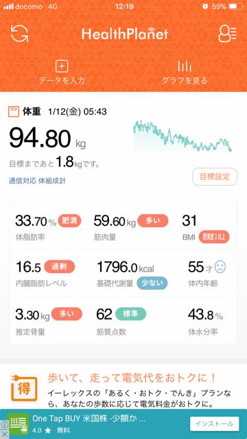 f:id:miyakawa244:20180112122556p:plain