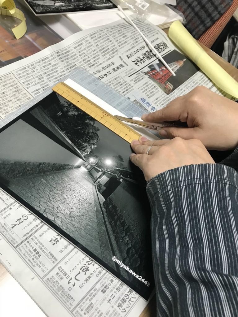 f:id:miyakawa244:20180114113001j:plain