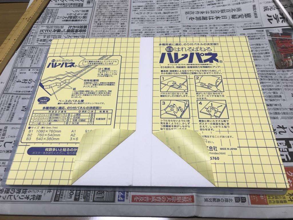 f:id:miyakawa244:20180114113325j:plain