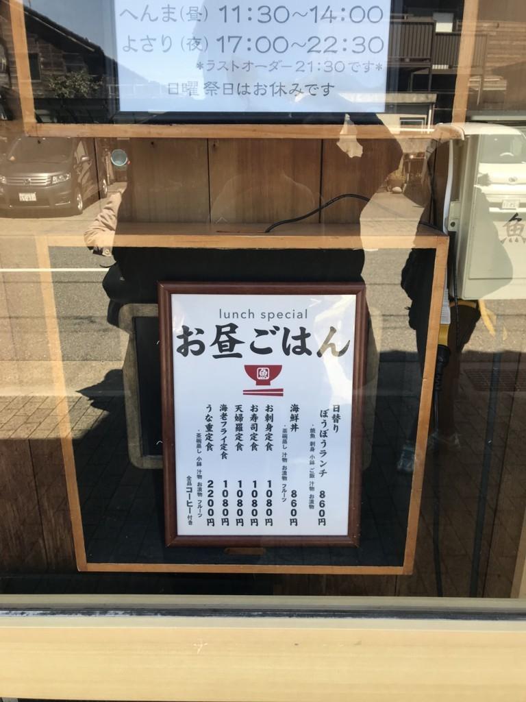 f:id:miyakawa244:20180324122830j:plain