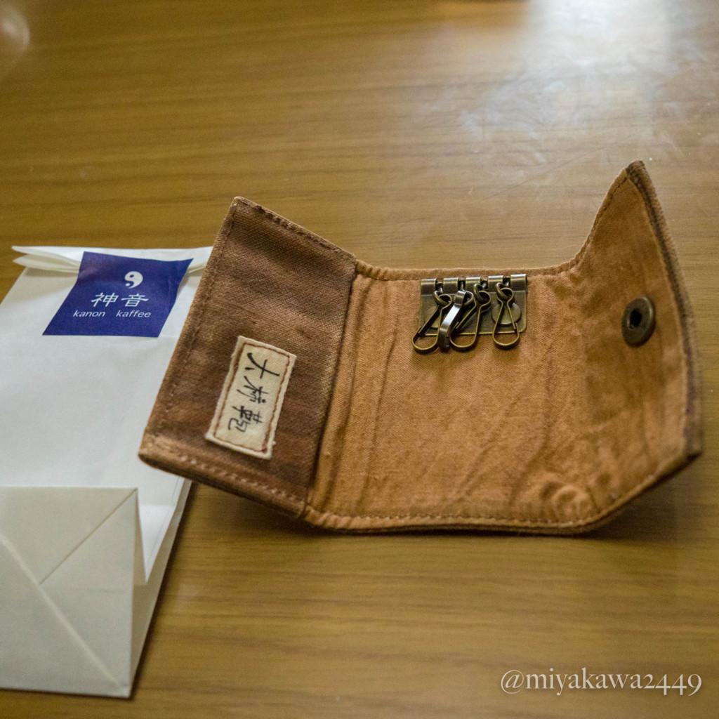 f:id:miyakawa244:20180325203808j:plain