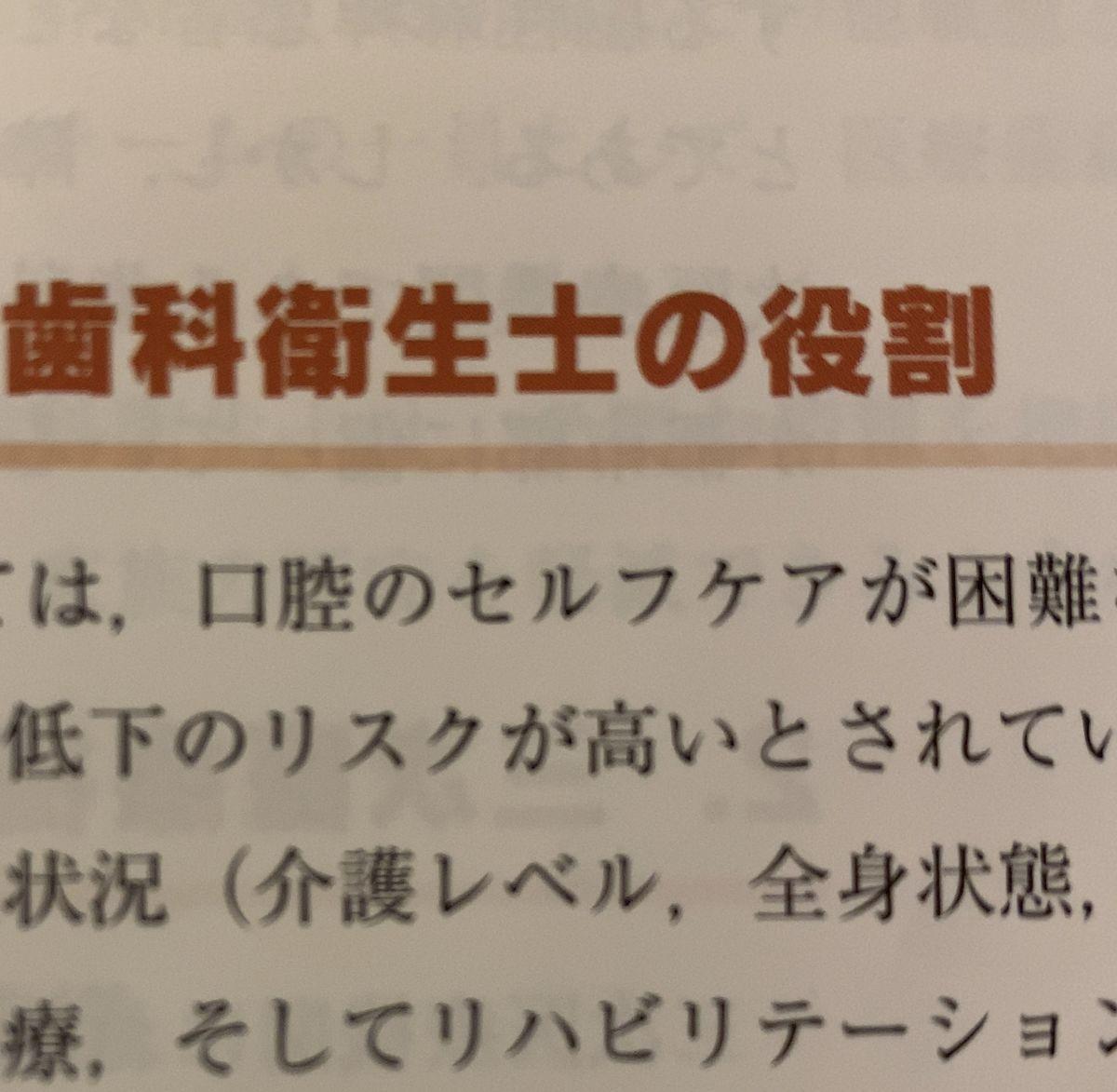 f:id:miyake-yuu:20210615231633j:plain