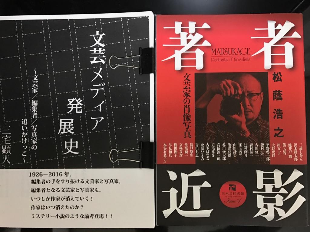 f:id:miyakeakito2012:20170805221533j:plain