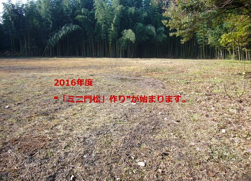 f:id:miyakebito:20161205110909j:image:w500