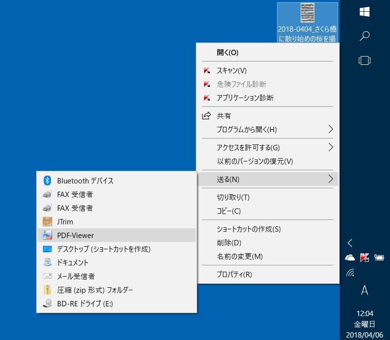 f:id:miyakebito:20180406122009j:image:h220