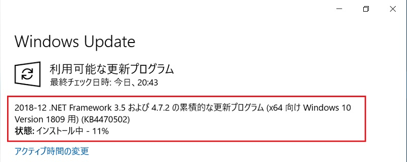 f:id:miyakebito:20181213231448j:image:w300