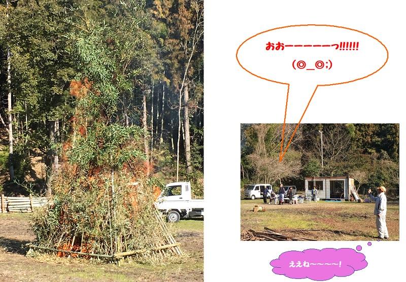 f:id:miyakebito:20190113235506j:plain:w580