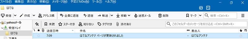 f:id:miyakebito:20190117080454j:plain