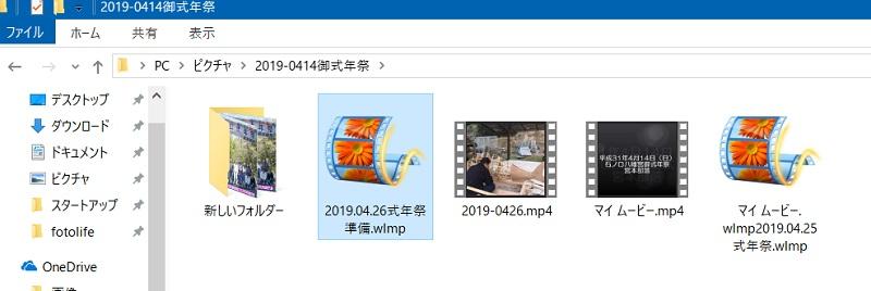 f:id:miyakebito:20190426214420j:plain:w300