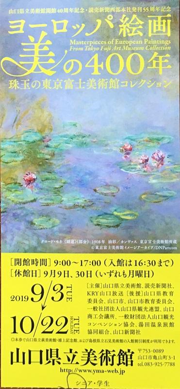 f:id:miyakebito:20191012111920j:plain:h210
