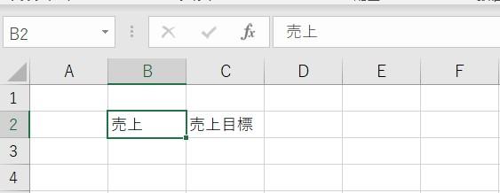 f:id:miyakebito:20200120204451j:plain:w300