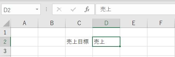 f:id:miyakebito:20200120213441j:plain:w300