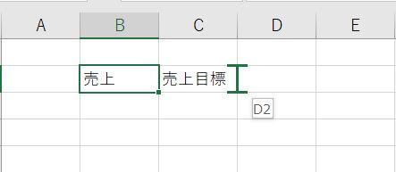 f:id:miyakebito:20200120221816j:plain:w300