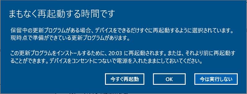 f:id:miyakebito:20200610104252j:plain:w400