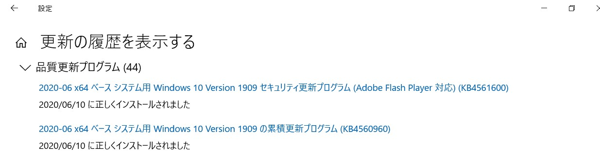 f:id:miyakebito:20200610201923j:plain