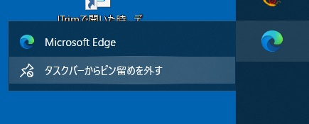 f:id:miyakebito:20200618175947j:plain:w450