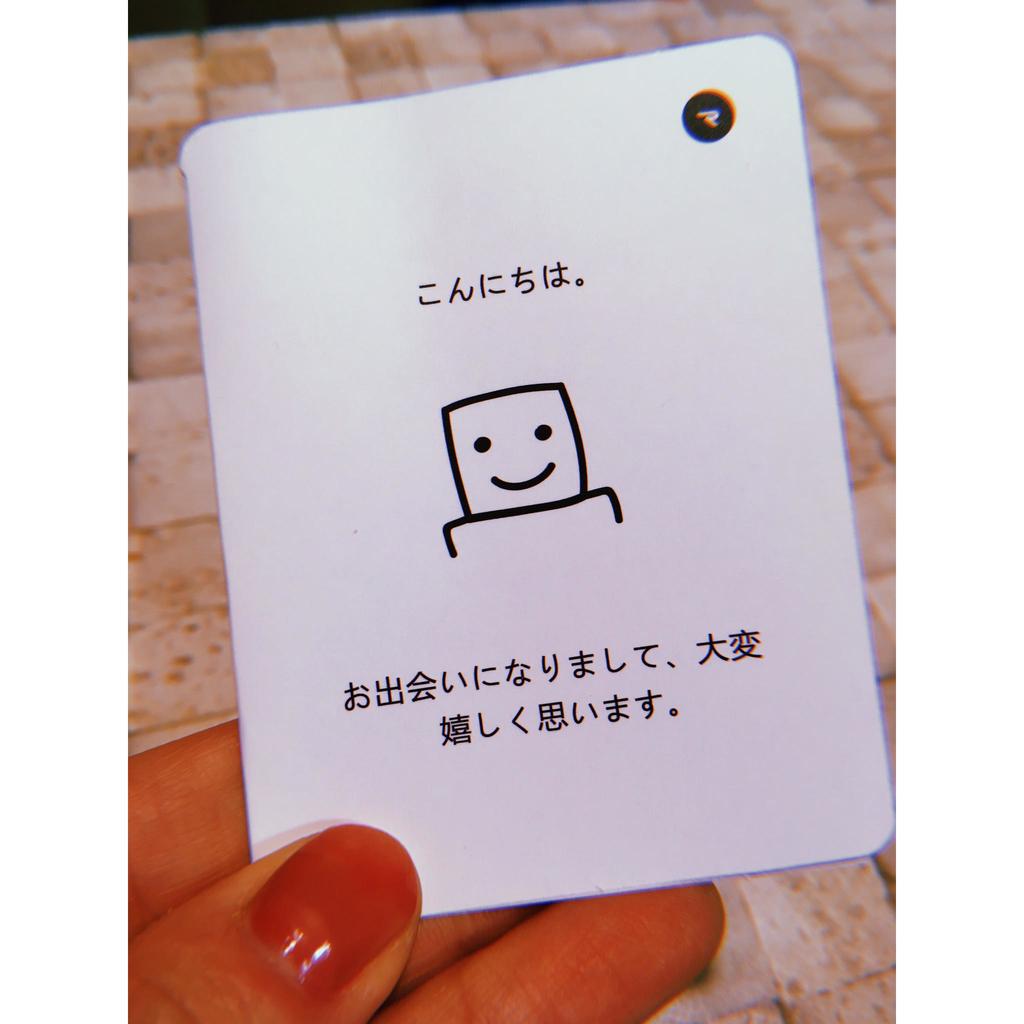 f:id:miyakekaori:20190118212721j:plain