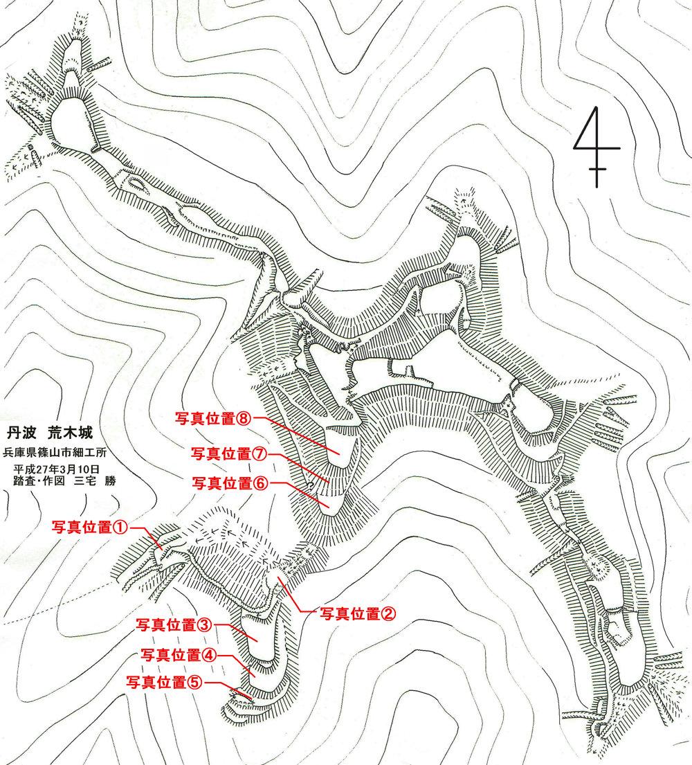 f:id:miyakemasaru:20190507224413j:plain