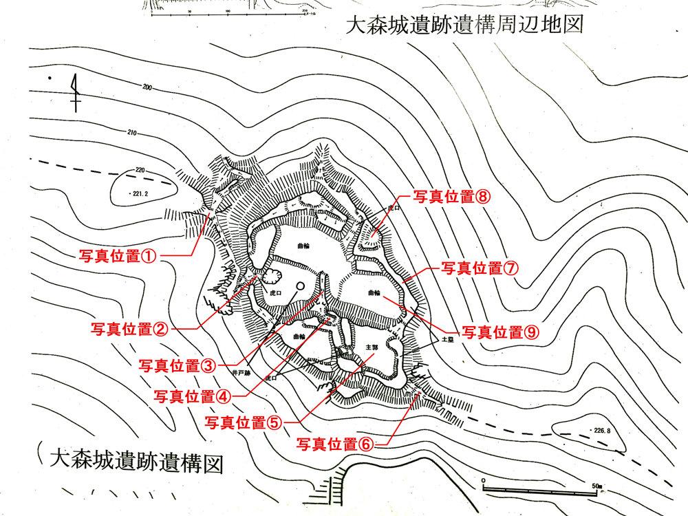 f:id:miyakemasaru:20190519231320j:plain