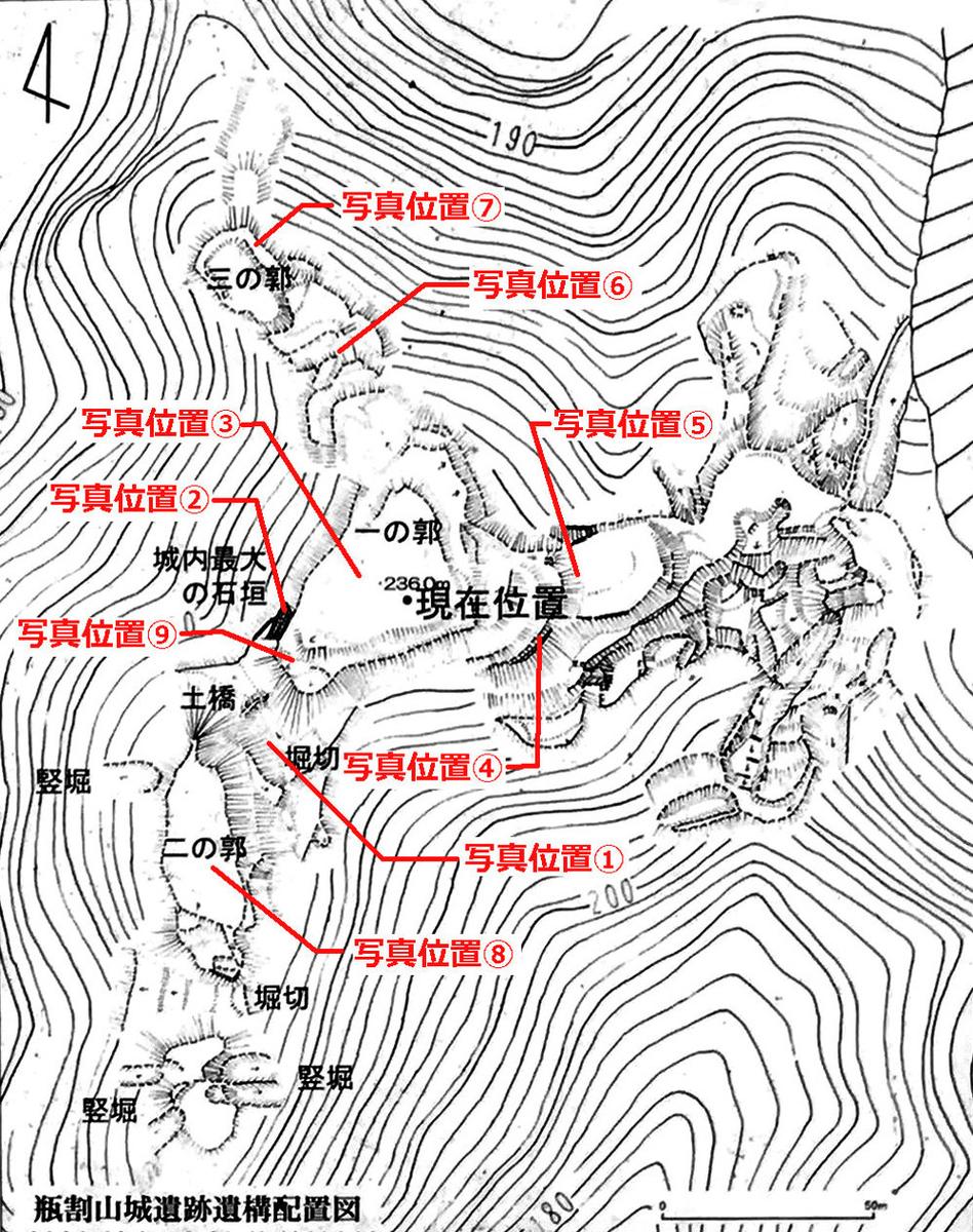 f:id:miyakemasaru:20190706172100j:plain