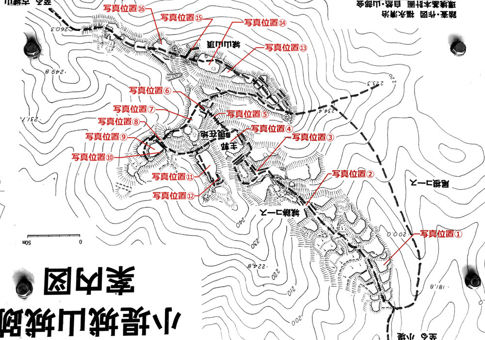 f:id:miyakemasaru:20200506103945j:plain