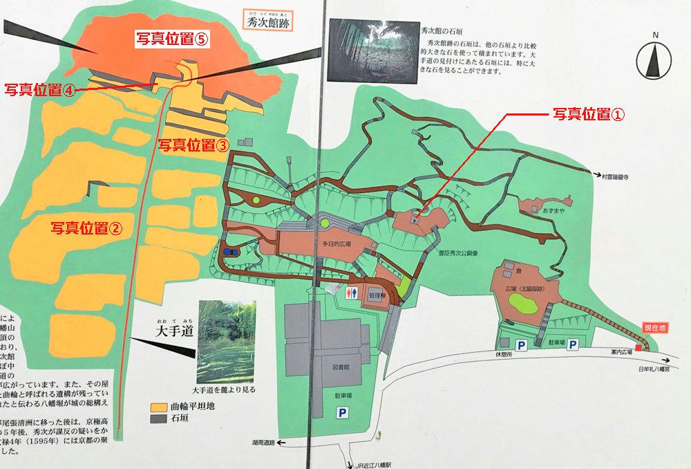 f:id:miyakemasaru:20200513151007j:plain