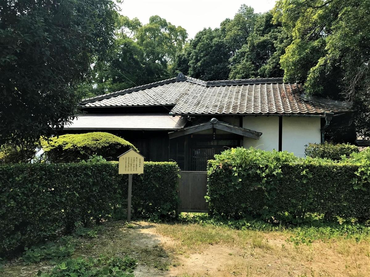 f:id:miyakemasaru:20200920183658j:plain