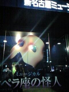 f:id:miyakichi:20091205165553:image