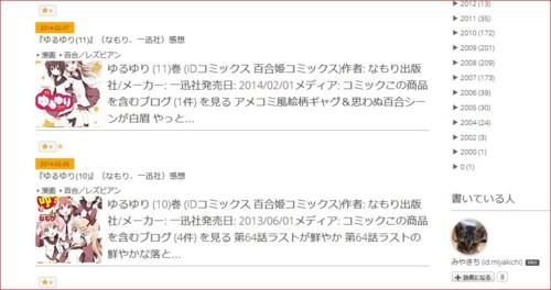 f:id:miyakichi:20140227122958j:image
