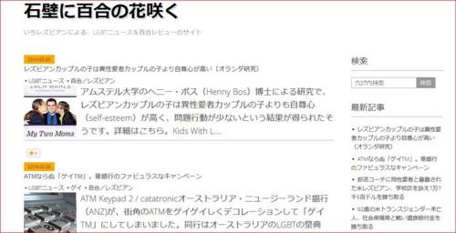 f:id:miyakichi:20140227123331j:image