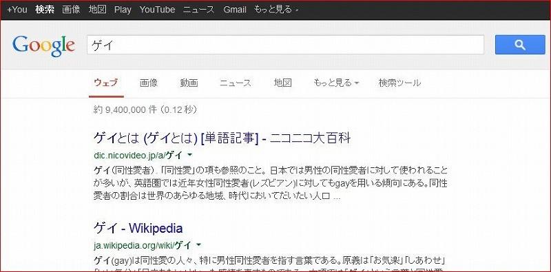f:id:miyakichi:20140609102125j:plain