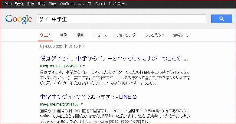 f:id:miyakichi:20140609102204j:plain
