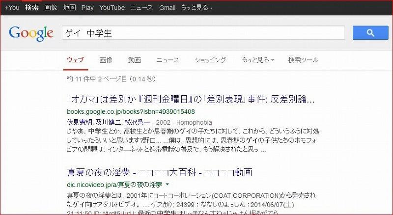 f:id:miyakichi:20140609102218j:plain