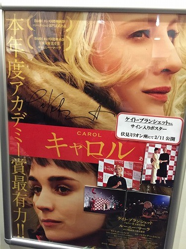 f:id:miyakichi:20160212210023j:plain