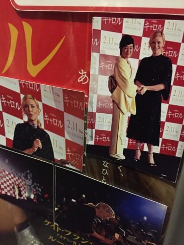 f:id:miyakichi:20160302114200j:plain