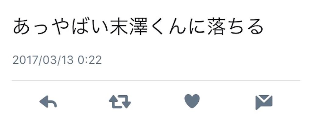 f:id:miyako-0622:20170321132636j:image