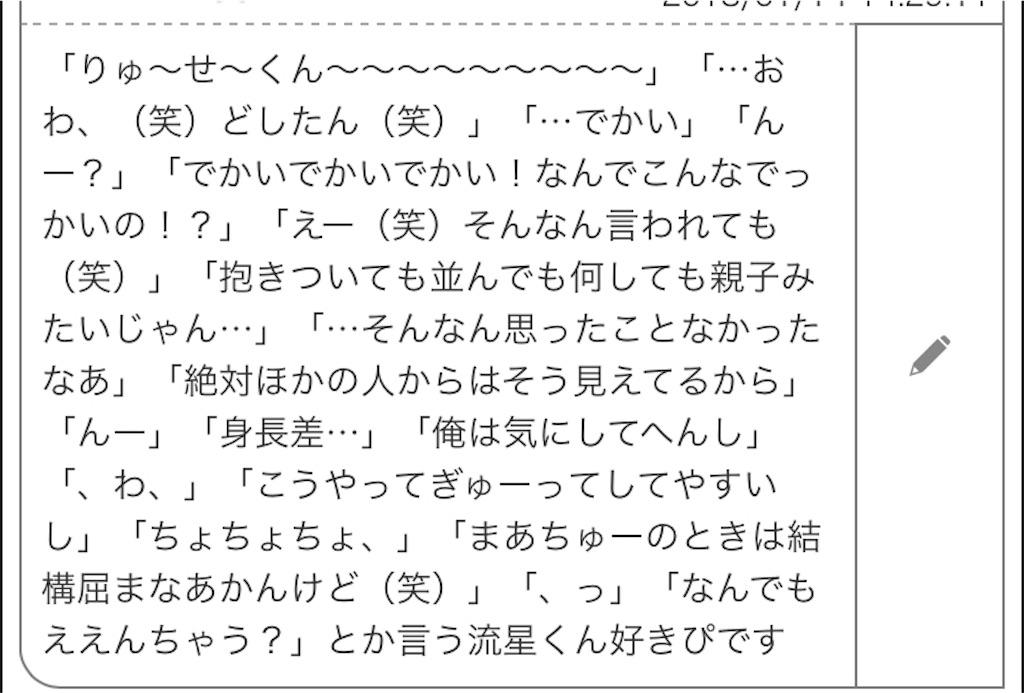 f:id:miyako-0622:20180116115031j:image