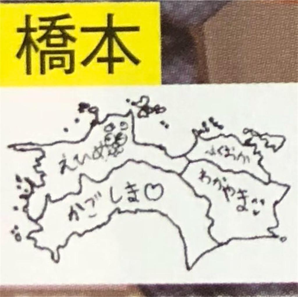 f:id:miyako-0622:20181009115001j:image
